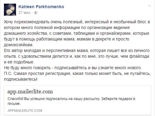 Катя Пархоменко марафон